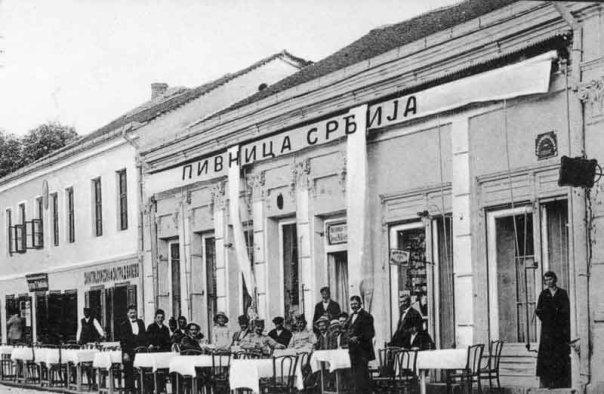 pivnica srbija