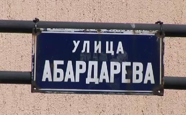 aberdareva_01